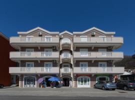 Apartment Ti Amo, Bijela