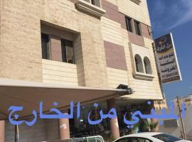 Nozol El Sharq Apartments, Al-Chubar