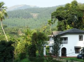 Neil's Place, Kandy