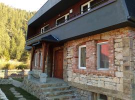 Lakatitsa Guest House, Govedartsi