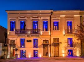 Maison Grecque Hotel Extraordinaire, Pátra