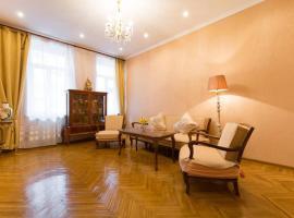 Apartment in the Centre, Yerevan