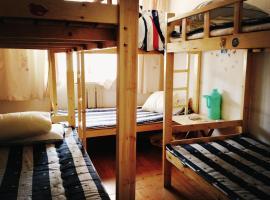 Love Youth Hostel, Lanzhou