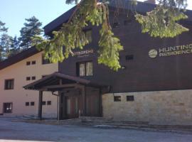 Hunting Residence Lodge, Panichishte