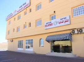 Luluat Al Afia Hotel Apartments, Sur
