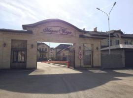 Apartment Hotel on Zhanibekova 90/2, Karagandy
