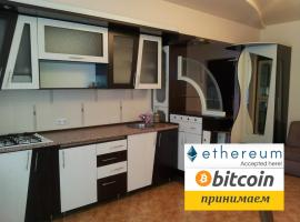 Apartment Pushkina 60, Yerevan