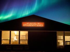 Hotel Hvammstangi Guesthouse, Hvammstangi
