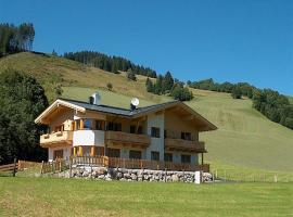 Apartment Panoramablick 1, Saalbach