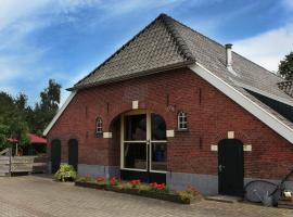 Farm stay Erve De Waltakke 2, Lochem