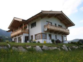Apartment Maria 1, Hopfgarten im Brixental