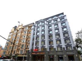 Yuxuan Hotel Harbin Central Avenue Branch, Harbin