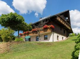 Peaceful Apartment in Neukirch with Private Terrace