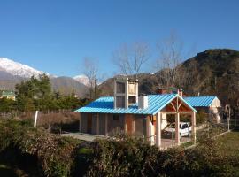 Cabañas Cerro Manantiales, Los Árboles