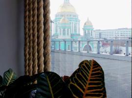 Elokhovsky Hotel, Moscou