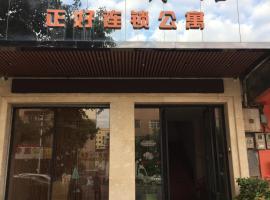 Haojiang Apartment, Huizhou