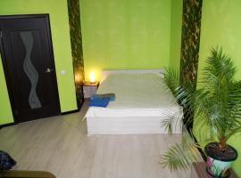 Apartment on Fryazinovskaya 25B, Vologda