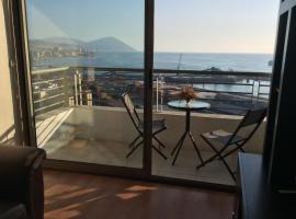 CVV Apartamentos Icono Antofagasta, 安托法加斯塔