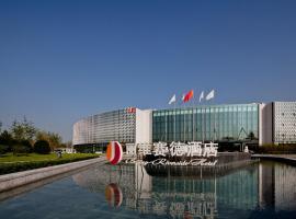 Beijing Riverside Hotel, Pekín