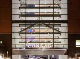 Conrad New York, Нью-Йорк