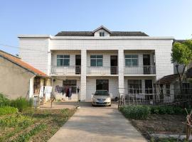 LinBao Inn, Chongming