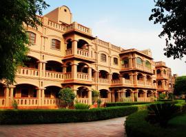 MVT Guesthouse & Restaurant, Vrindāvan