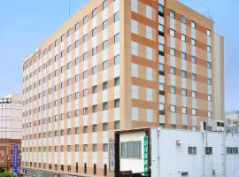 Daiwa Roynet Hotel Hachinohe, Hachinohe