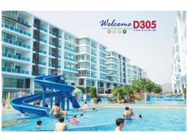 My Resort Hua Hin By D305, Hua Hin