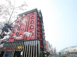 Hotel 500th, Mokpo