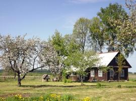 Guest House Zastenok Skriplevo, Zastenok Skriplevo