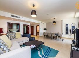 Keysplease Holiday Homes - Murjan - Dubai Marina, Dubái