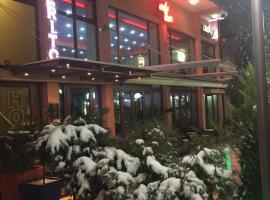 Hotel Berito, Momchilgrad