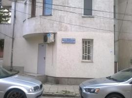 Studio Blaga Dimitrova, Sofia