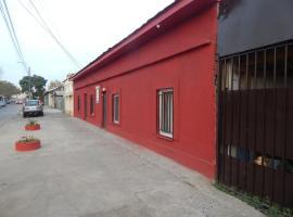 Casa de Huespedes Marbargla, 塔尔卡