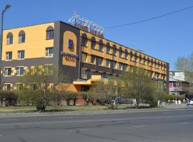 Zaluuchuud Hotel Ulaanbaatar, Улан-Батор