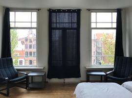Amsterdam Extreme Guesthouse,
