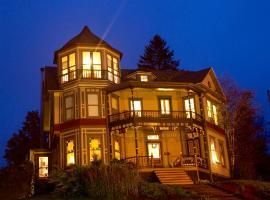 Catskill Lodge Windham, Windham