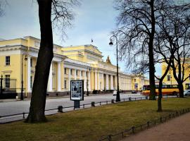 Apartments near Russian Museum, St. Petersburg