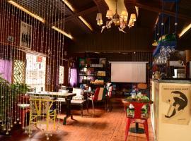Jiuzhaigou Gesa'er Tibetan Boutique Hotel, Jiuzhaigou