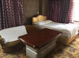 Era Hotel, 乌兰巴托