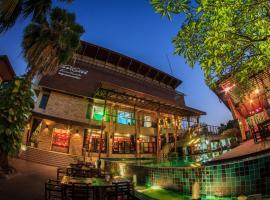 Narakul Resort Hotel, Khon Kaen