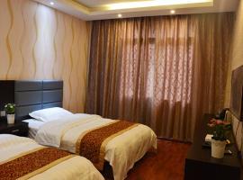 Yuting Boutique Hotel, Jiuzhaigou