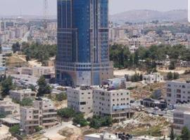 Palestine Plaza Hotel, Ramallah
