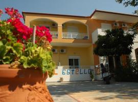 Estelle Hotel, Gerakini