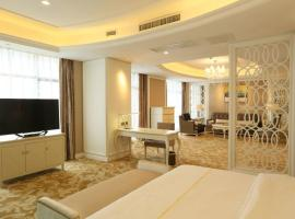 Century Star Aishang Hotel Foshan Lishui, Фошань