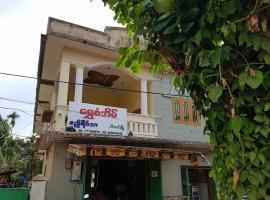 Shwe San Eain Guest House - Burmese Only, Bilin