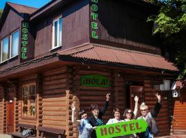 Hostel Hola, Chernihiv