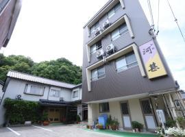 Kawajin Ryokan, Fukui