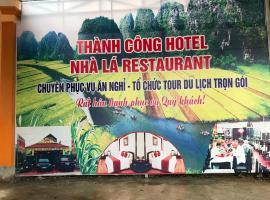 Thanh Cong Hotel, Ninh Binh