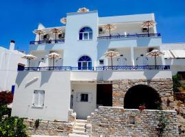 Oniro Studios, Naxos Chora